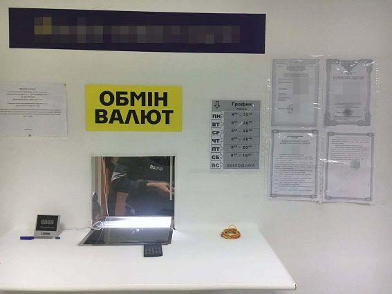 Киевлянин лишился USD 50 тыс. вфальшивом обменнике