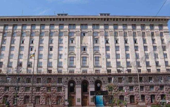В Киеве установят туристический 3D-логотип
