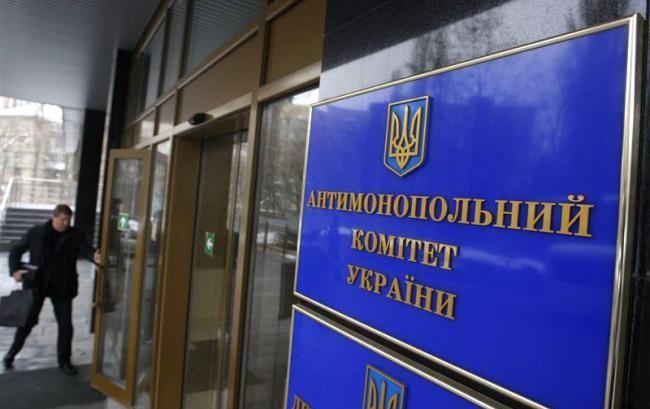 АМКУ заявил о росте количества жалоб на государственные тендеры