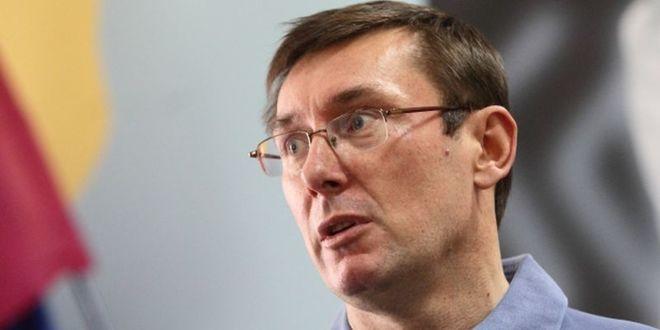 Луценко заявил, что НАБУ работает незаконно