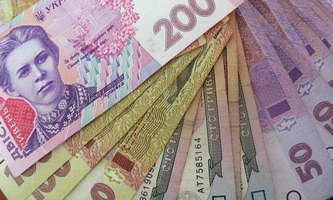 Стало известно, сколько украинцы будут зарабатывать через 5 лет