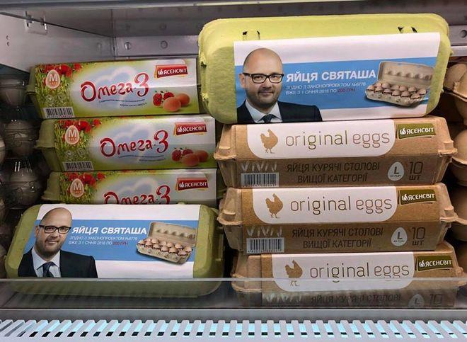 """В магазинах начали торговать """"яйцами Святаша"""""""