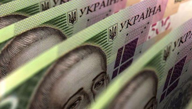 ГИУ погасило облигации на 1 млрд грн