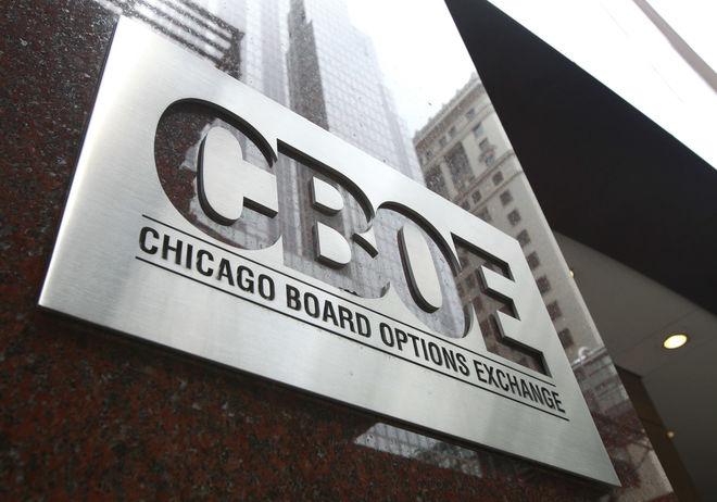 Чикагская биржа запустит торговлю биткоином с 10 декабря