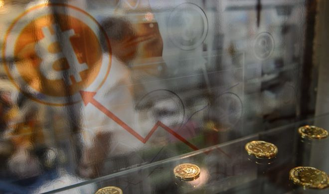 Bitcoin обновил рекорд, превысив отметку в $12 тыс.
