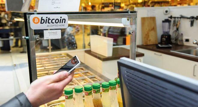 Курс Bitcoin пробил новый психологический уровень из-за биржевиков: что дальше