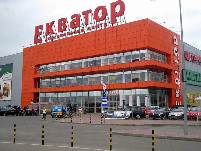 Польский ритейлер открыл первый в Украине мультибрендовый сток