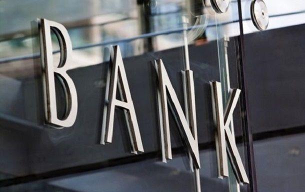 Банки начнут выдавать компаниям кредиты