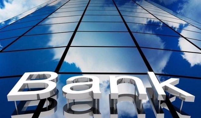 Базельский комитет согласовал правила для банковских регуляторов