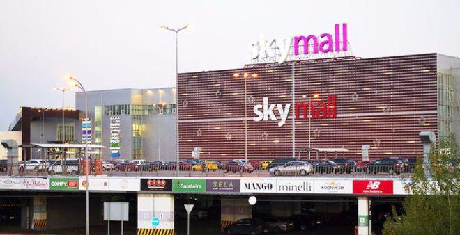Порошенко просят помочь вернуть ТРЦ Sky Mall