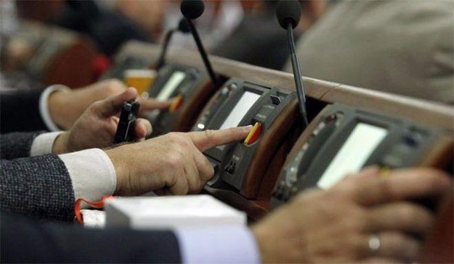 Верховная Рада приняла госбюджет на 2018 год