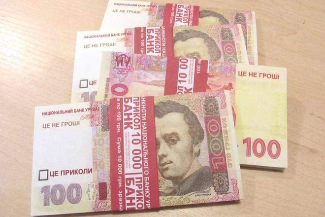 В Сумской области женщине выдали пенсию сувенирными деньгами