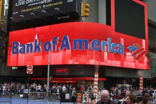 Bank ofAmerica запатентовал систему автоматического обмена криптовалют