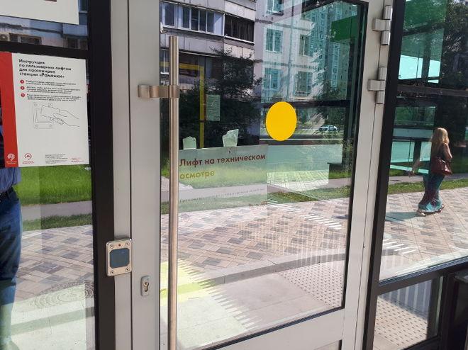 В киевском метро начнут активнее устанавливать лифты