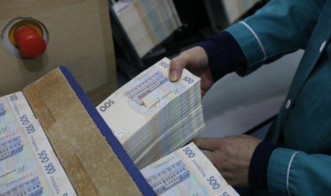 Стало известно, сколько зарабатывают украинские губернаторы