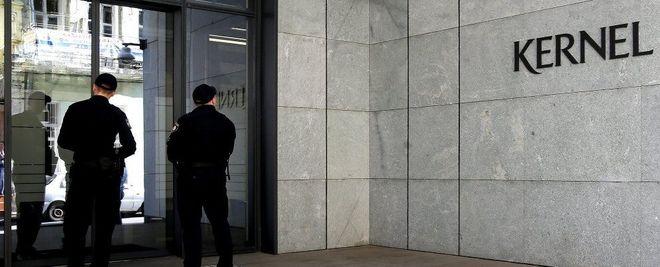 Агрогруппа «Кернел» выплатит своим акционерам крупную сумму
