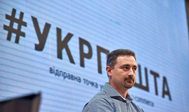 «Укрпочта» раскритиковала решение Рады об ограничении на посылки