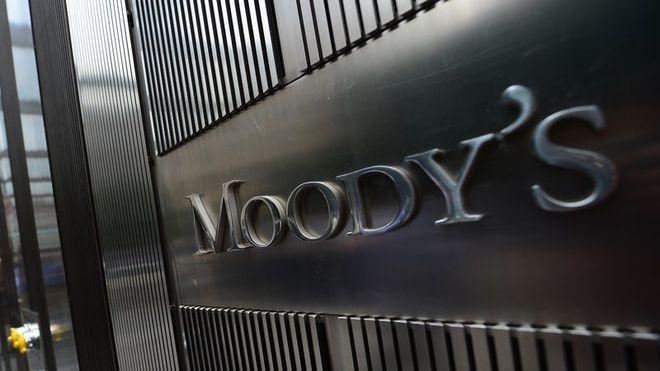 Moody's: украинский ВВП в 2018 году вырастет на 3,5%