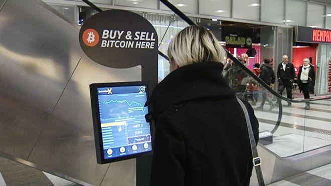 Монета Ethereum начнет активно дорожать во второй половине декабря