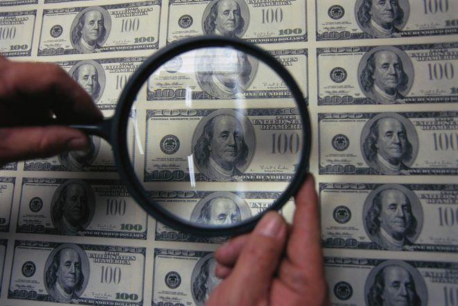 Hyundai Corp., Укрсоцбанк и другие банки пострадали на $30 млн от мошеннической схемы