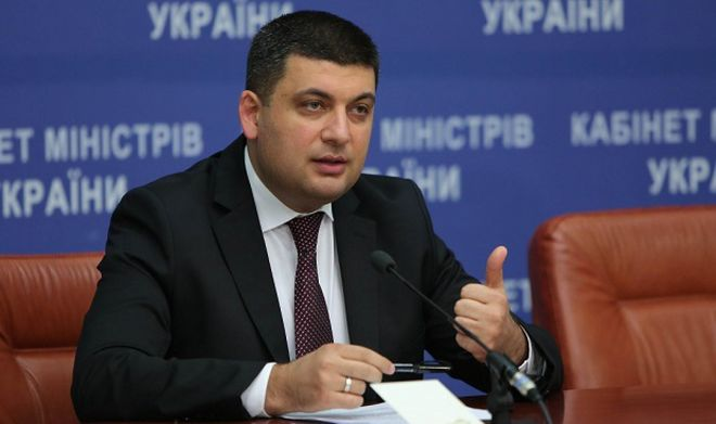 Гройсман заявил, что украинская продукция должна получать преимущество на Prozorro