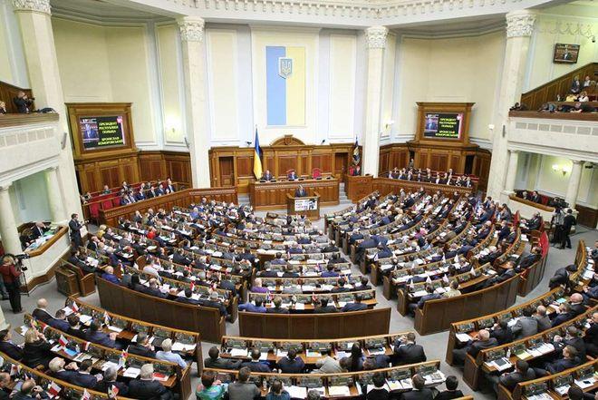 Полный расклад: как распределили повышение депутатских зарплат