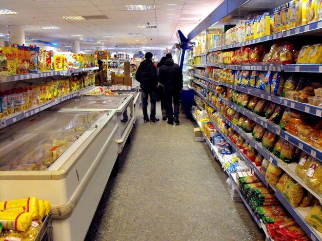 Больше 20% реализованной за 10 месяцев продукции составили пищевые продукты