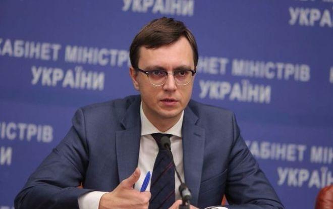 Омелян назвал сумму ущерба от движения российских поездов в обход Украины