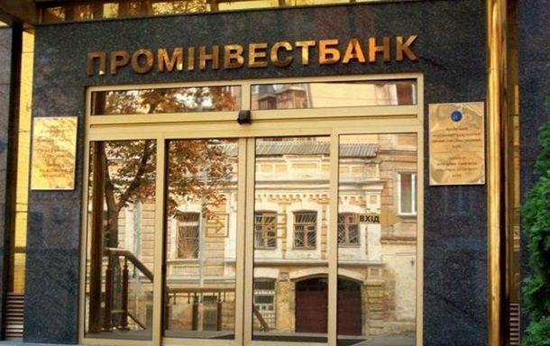 В ВЭБе ничего не знают о переговорах касательно продажи Проминвестбанка Ярославскому