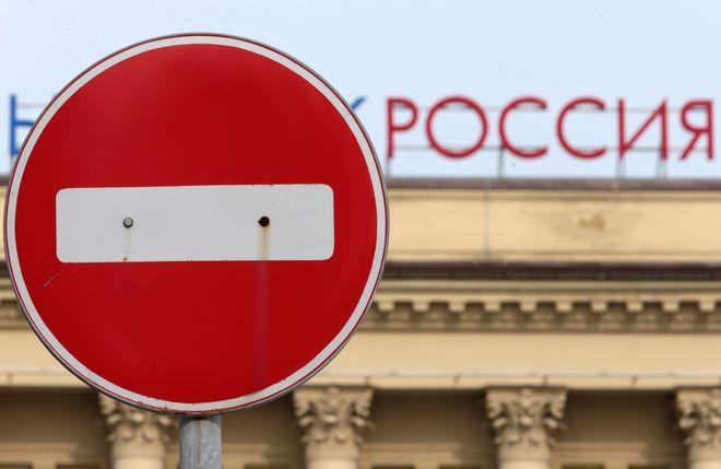 В ЕС решили продлить экономические санкции против РФ