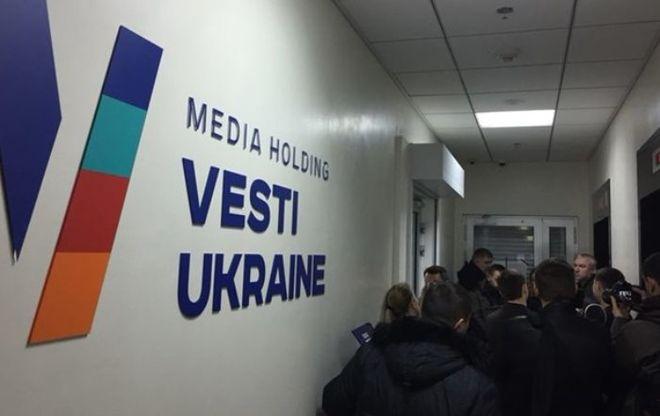 Новая атака на Медиа Холдинг Вести Украина