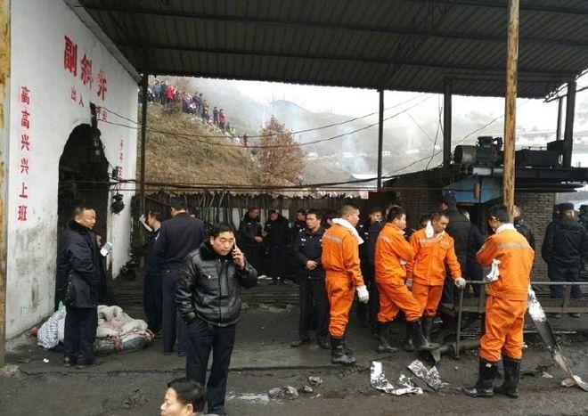 В Китае произошла авария на шахте, есть жертвы