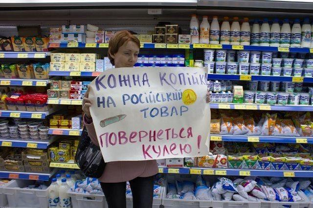 Кабмин не продлил ввозные пошлины на российские товары