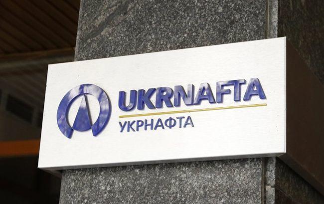 Вице-президент «Укрнафты» досрочно покинул свой пост