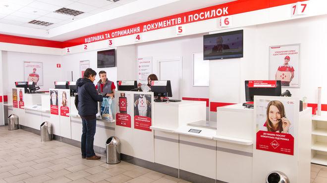 Появились перебои впочтовых доставках— Снегопад вгосударстве Украина