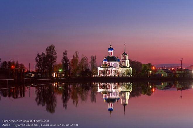 Википедия выбрала лучшие фото достопримечательностей Украины