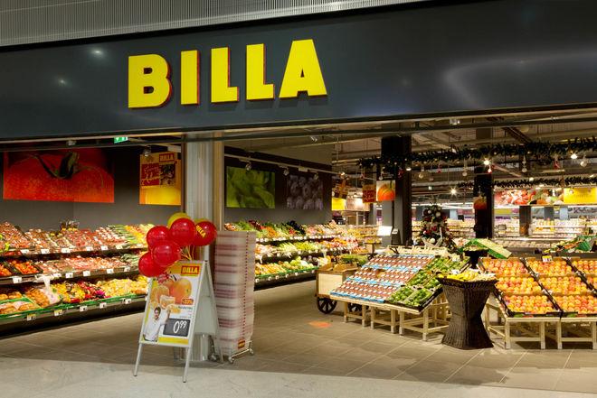 Billa сегодня открывает новый супермаркет в Киеве