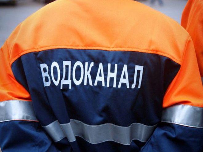 """Киевлянам рассказали, как передать показания счетчиков """"Киевводоканалу"""" в Telegram"""