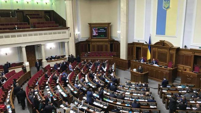 Рада не проголосовала за отмену госбюджета-2018