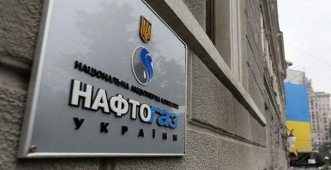 """""""Нафтогаз"""" анонсировал размещение евробондов на $1 млрд"""