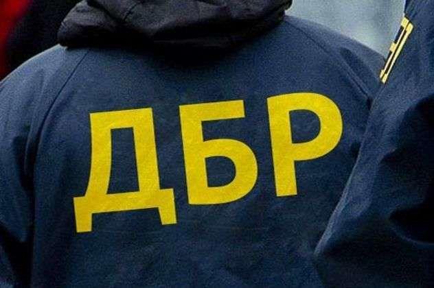 Госбюро расследований заработает во всю силу с сентября 2018 года