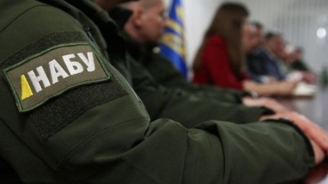 Нардепы вновь провалили конкурс аудитора НАБУ