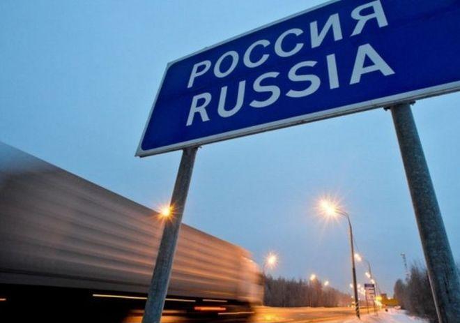 Кабмин продлил ввозные пошлины на товары из России