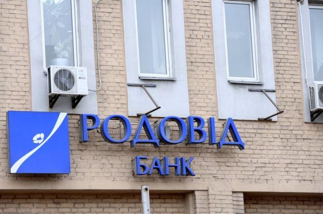 Нацбанк принял решение ликвидировать государственный банк
