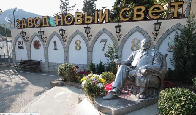 Российский банк купил завод шампанских вин в Крыму