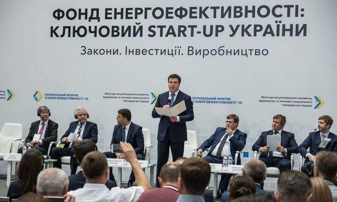 В Украине создали Фонд энергоэффективности
