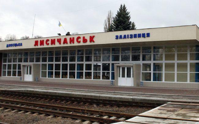 «Укрзализныця» меняет график поездов в Луганскую область