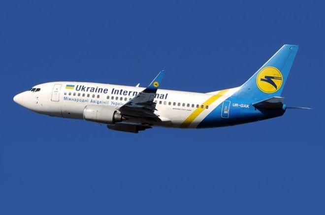 У МАУ появится самый короткий рейс