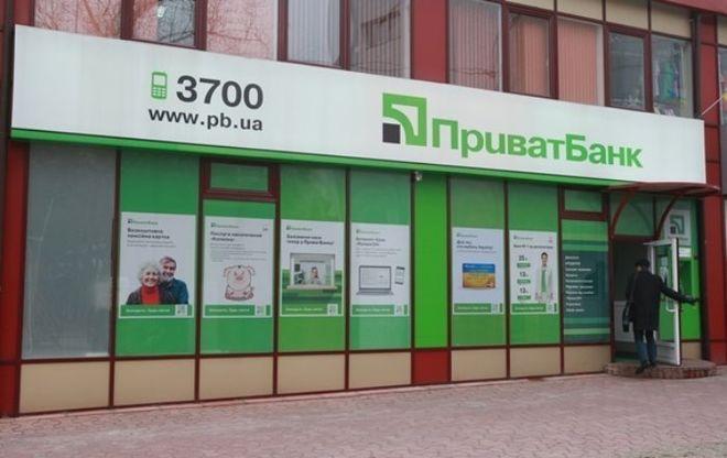 ПриватБанк докапитализируют еще на 16 млрд грн