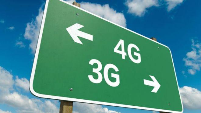Объявлена дата тендера наполучение лицензии для 4G-связи вУкраинском государстве